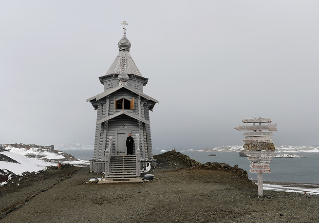 Holy Trinity chapel is the southernmost Eastern Orthodox church in the world