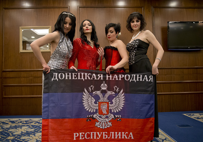 A beauty pageant involving female soldiers of the self-proclaimed Donetsk People's Republic in Donetsk, Ukraine, 2015