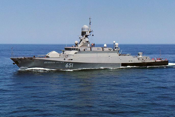 Velikiy Ustyug small missile ship