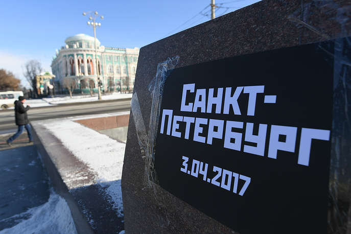 A makeshift memorial in memory of the St Petersburg metro explosion victims in central Yekaterinburg