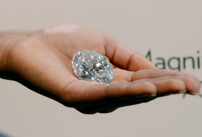On December 7, 2013, an oval 118.28-carat diamond mined in 2011 in South Africa was sold in Hong Kong for $30 mln