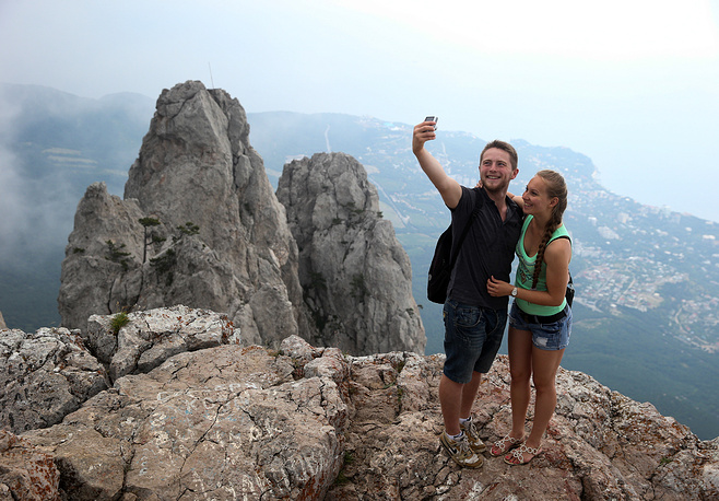 Tourists on the top of the mount Ai Petri