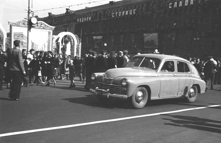In 1932, due to a rapidly growing demand for automobiles, the Gorky Automobile Plant, or GAZ was established in the USSR. Photo: One of the first cars GAZ-20 Pobeda,  Moscow, 1947