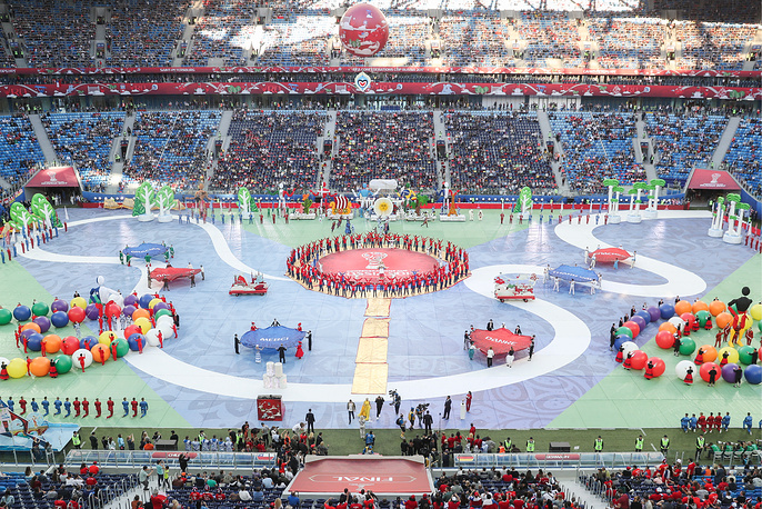 Сlosing ceremony of the 2017 FIFA Confederations Cup