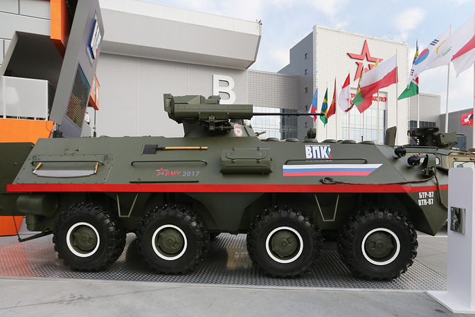BTR-87 armored personnel carrier