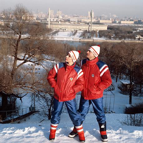 Winter uniform for Soviet Olympic athletes for the 1984 Winter Olympics in Sarajevo, Yugoslavia