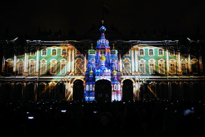 Russian October Revolution Anniversary, Winter Palace, St. Petersburg, November 4