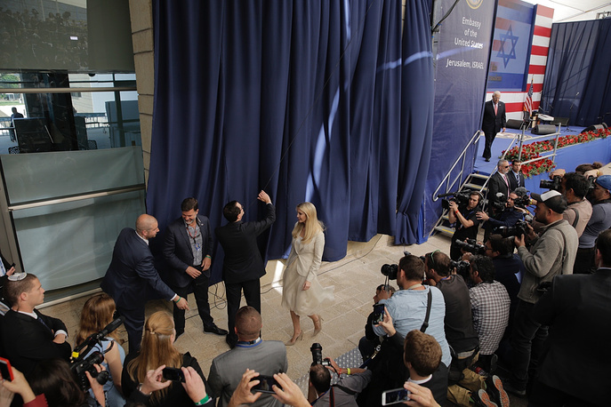 US President Donald Trump's daughter Ivanka Trump, attends the opening ceremony of the new US embassy in Jerusalem