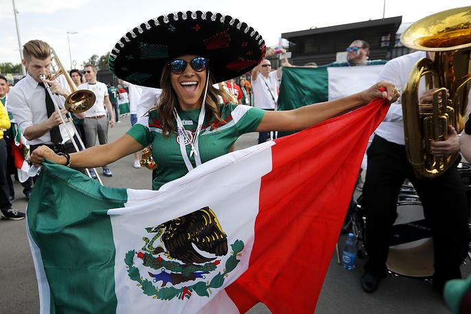 A Mexico's football fan dances in the Luzhniki Stadium in Moscow