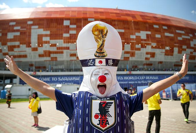 Team Japan's fan by Mordovia Arena Stadium in Saransk
