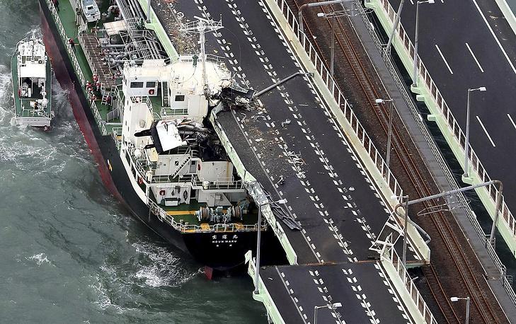 At least eight people were killed and more than 200 people were injured by the storm, the Kyodo news agency reported