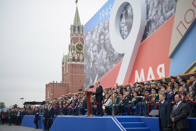 Russia's President Vladimir Putin giving a speech at the Victory Parade in Moscow's Red Square