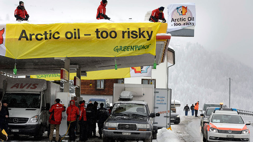 Activists block Shell gas station near Davos, 2013