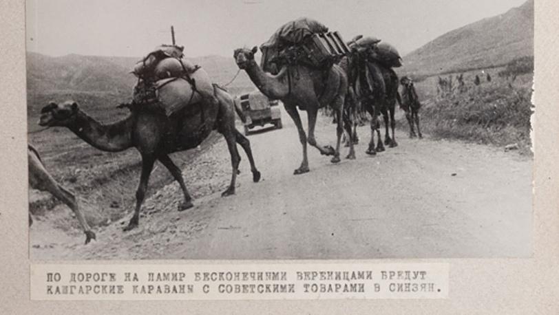 Фото из альбома Серго Ордожоникидзе, 1936. Кабинетъ