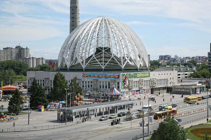 Современное здание екатеринбургского цирка