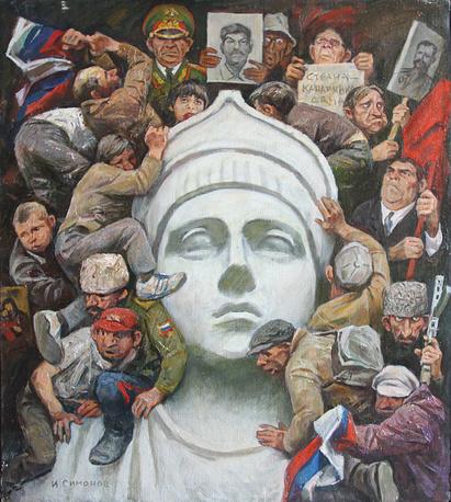 """Симонов И.И. """"Венок России"""". 1997 год"""