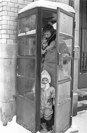 С сыном Глебом, 1987 г.
