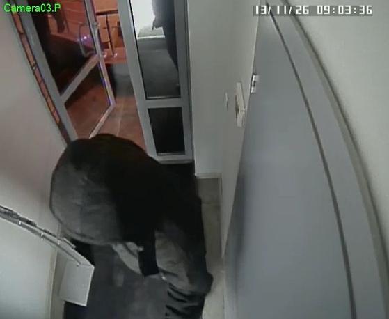 Один из грабителей банка