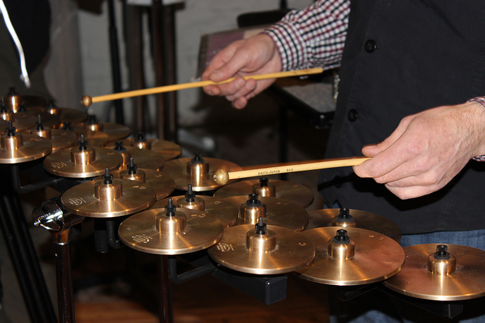 Музыкальный инструмент кротали