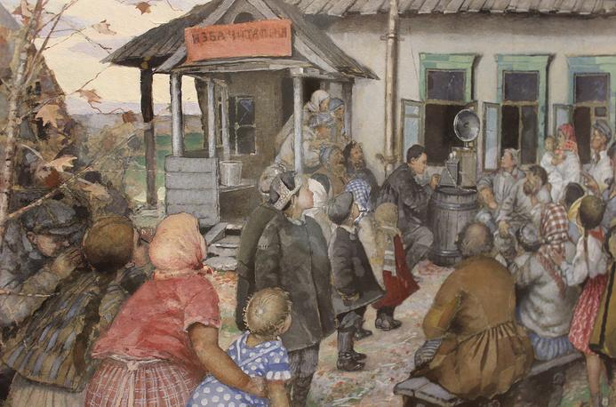 """""""Радио в деревне"""". Иван Космин. Бумага, акварель, 1930 год"""