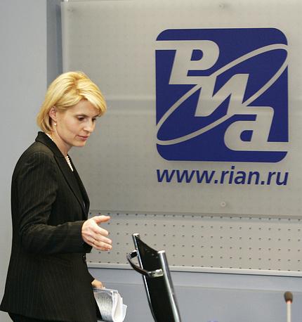 """Генеральный директор РИА """"Новости"""" Светлана Миронюк, 2005"""
