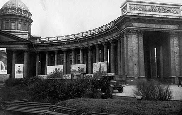 Выставка агитационных плакатов на колоннаде Казанского собора. 13 октября 1941 г.