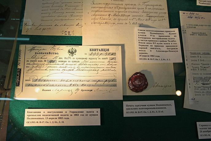 Выставка «В краю чудес. Особо охраняемые территории Челябинской области»