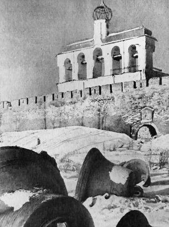 Новгородский Кремль. Колокола  сняты со звонницы, 1944 год