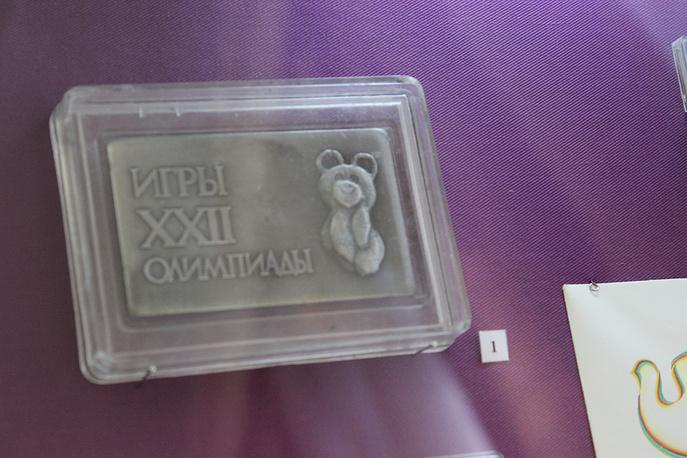 Символ Олимпиады 1980 года в Москве - Олимпийский Мишка