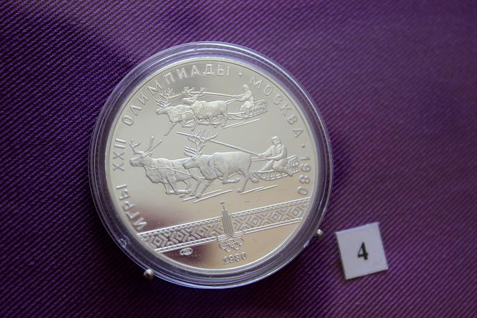Гонки на оленьих упряжках. 1980 год. СССР. 10 рублей. Серебро