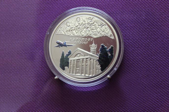 Памятная монета XXII Зимних Олимпийских игр в Сочи