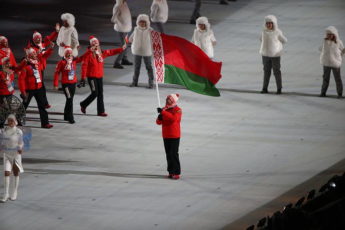 Олимпийская делегация сборной Белоруссии