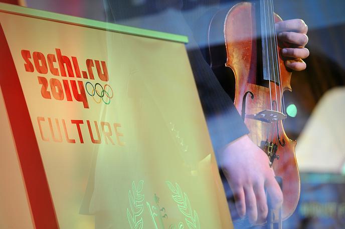 Олимпийский мастер-класс Юрия Башмета: телемост Екатеринбург-Сочи
