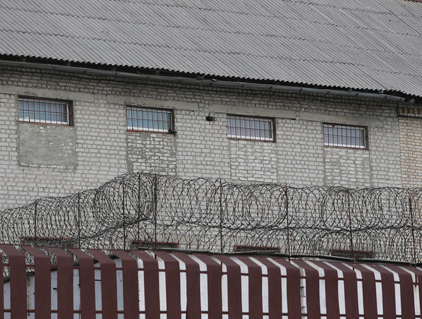 Качановская исправительная колония, где отбывает наказание Юлия Тимошенко