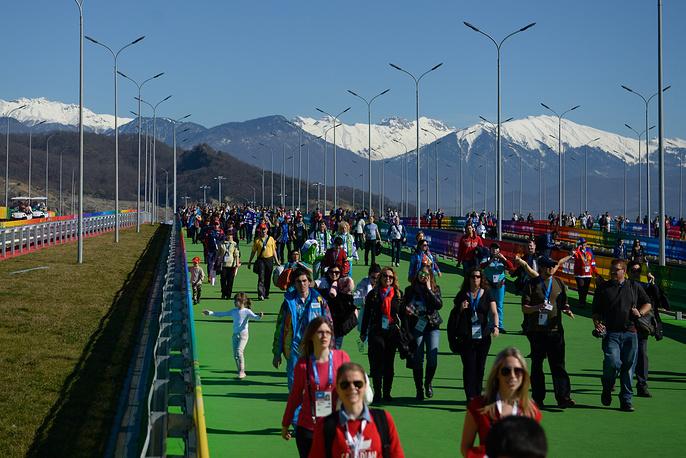 Болельщики в Олимпийском парке
