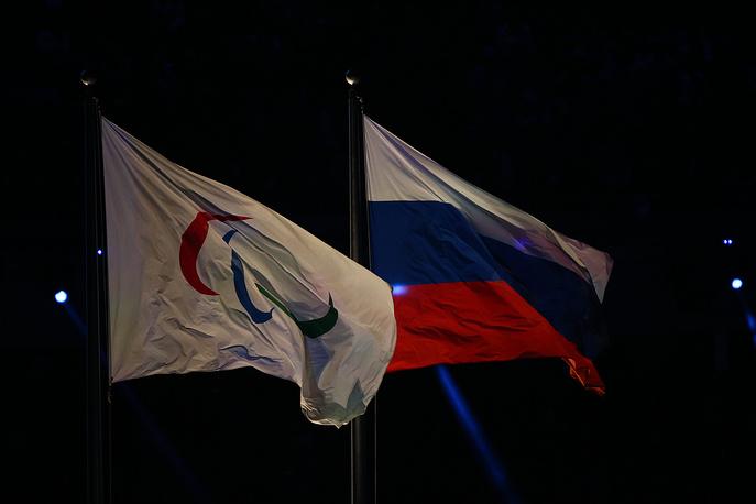 """Флаг Международного паралимпийского комитета поднят на стадионе """"Фишт"""""""