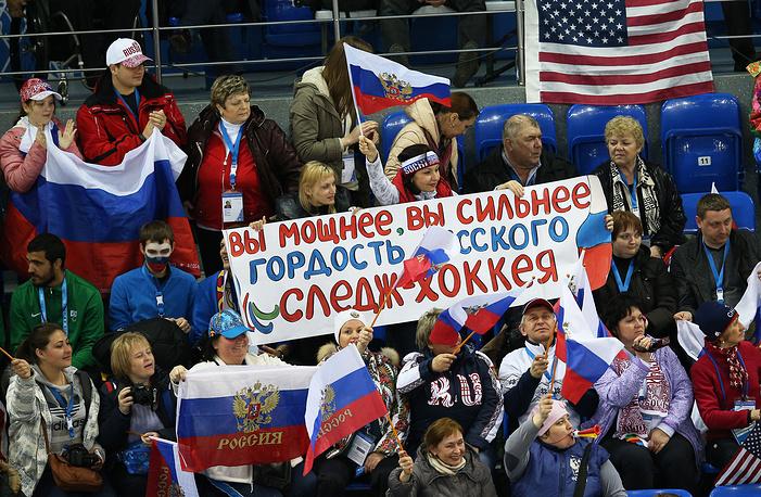 Болельщики на матче между сборными командами США и России на соревнованиях по следж-хоккею