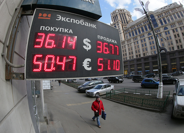 Обменный пункт валюты, Москва, 2014 год
