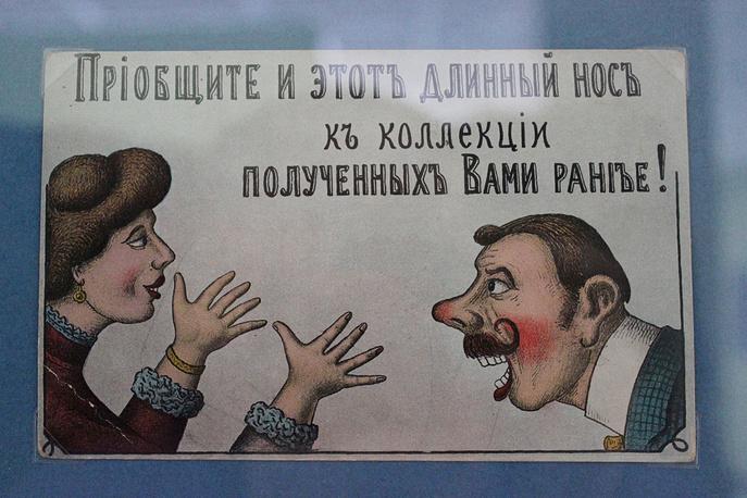"""Открытка на выставке  """"Шутники и насмешники"""" в библиотеке им. Белинского"""