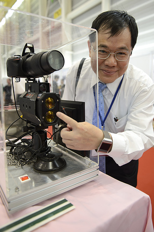 Интеллектуальный радар для транспортной полиции, изобретение Йих-Ран Шеу (Китай)