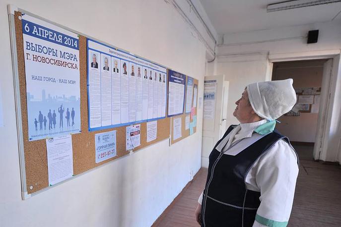 В Новосибирске выбирают мэра