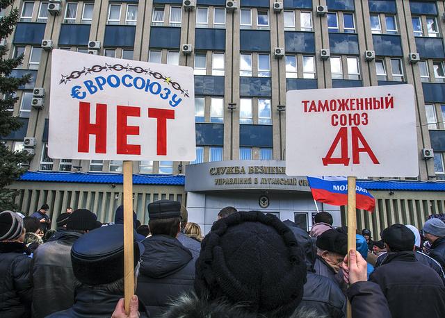 Луганск, 5 апреля 2014 года