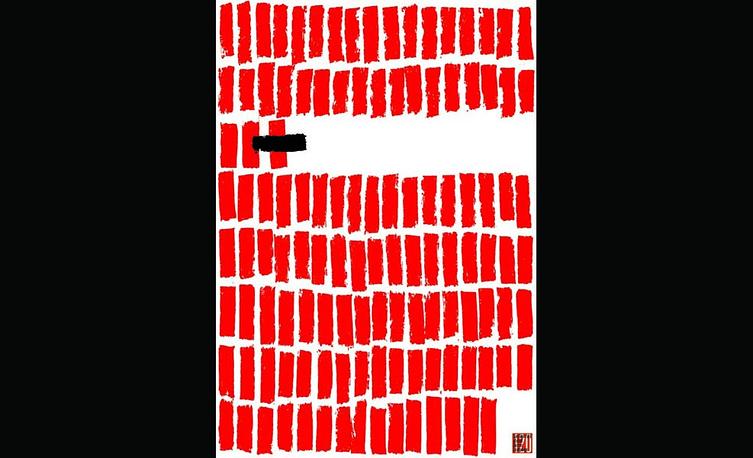 """Плакат с путешествующей выставки """"Маяковский 120"""". Олег Векленко, Украина"""
