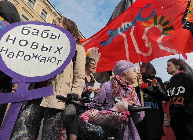 Пятая колонна феминисток во время первомайской демонстрации на Невском проспекте