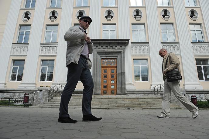 Свердловская областная универсальная научная библиотека имени В.Г. Белинского