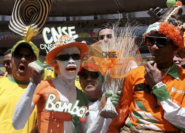 Немногочисленные поклонники сборной Кот- д'Ивуара