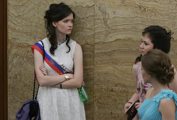 В Государственном Кремлевском Дворце