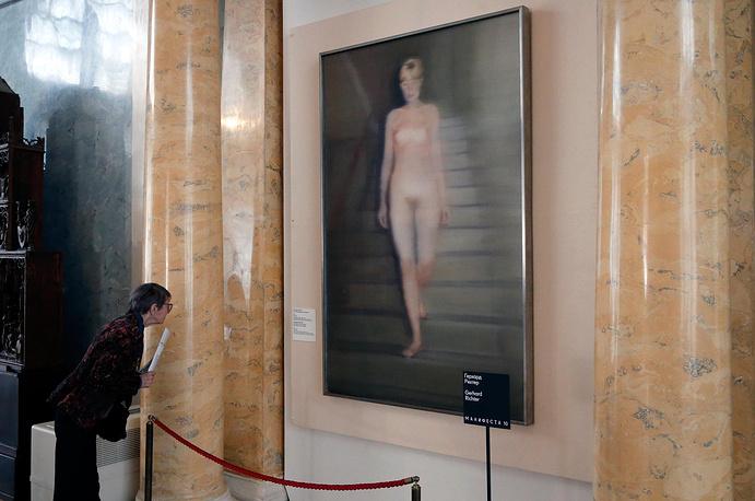 """картина немецкого художника Герхарда Рихтера """"Эма"""""""