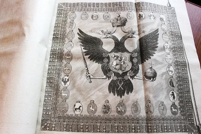 """Страница """"Коронационного альбома императрицы Елизаветы Петровны"""""""