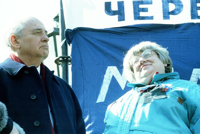 1996 год. Бывший Президент СССР Михаил Горбачев и Валерия Новодворская